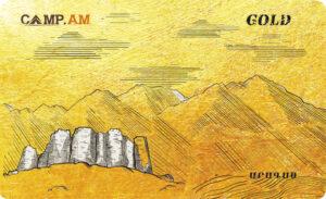 CAMPAM GOLD